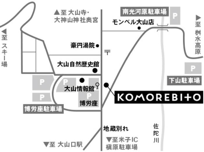 大山アクセスマップ